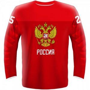 ccfd1095442f7 Fanworld.sk - Eshop so sportovým oblečením pre každého fanúšika